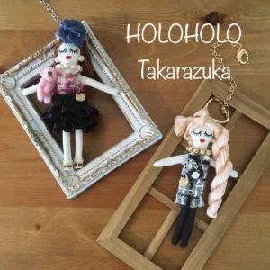 HOLOHOLOTakarazuka 02